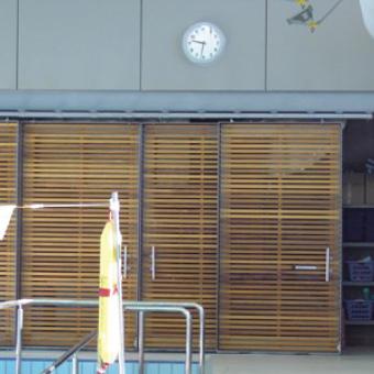 Macquarie University Outdoor Clock